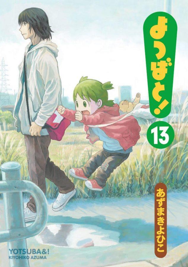 Book Review: Yotsuba